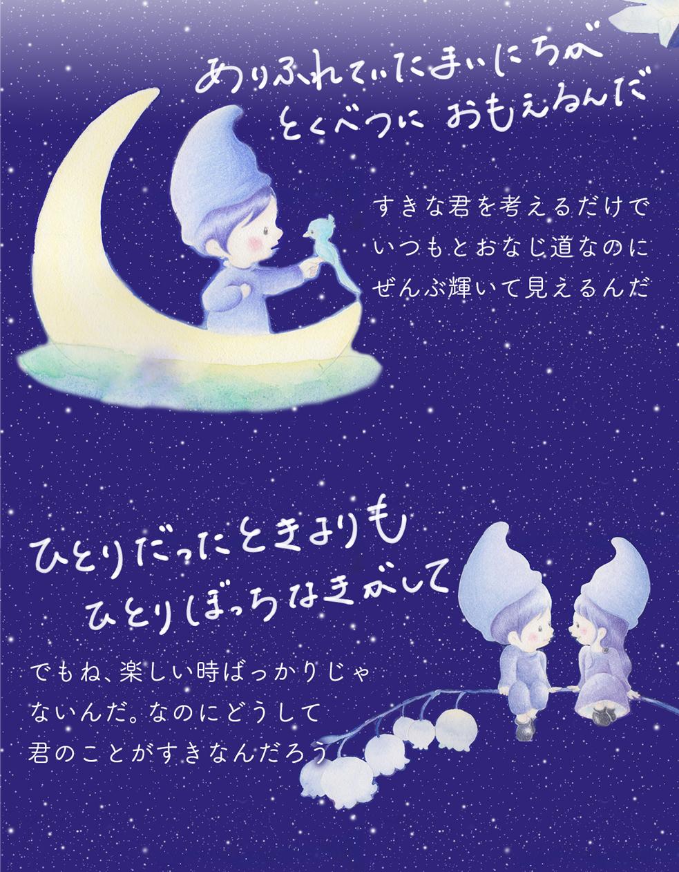 lp_re_suki_08