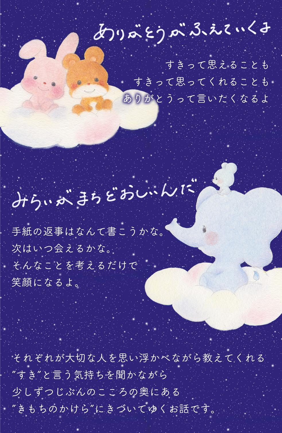 lp_re_suki_09
