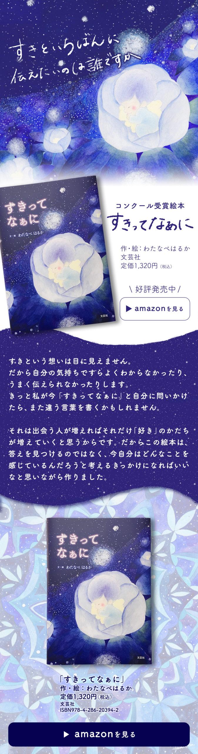 lp_re_suki_13